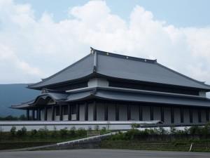 "Head Temple Taisekiji ""The Hoando"""