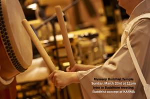March 23 Intro drum RevHori