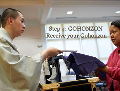 #4 Gohonzon2