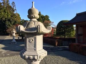 Head Temple Taisekiji autumn