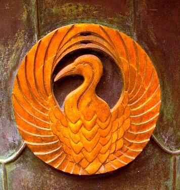 Official Emblem of Nichiren Shoshu