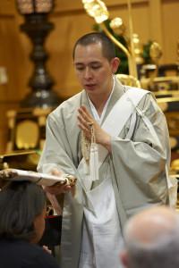 Receiving Gojukai