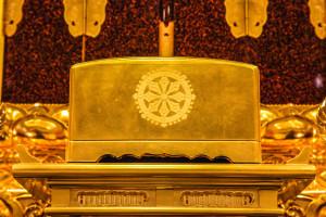BuddhistTemple Dec6 blog