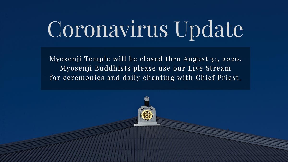 Myosenji Buddhist Temple header image
